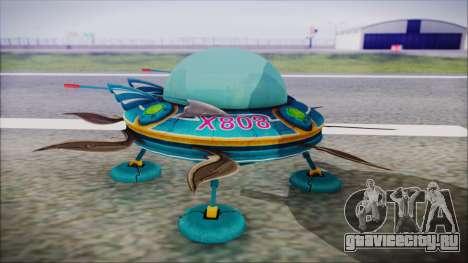 X808 UFO для GTA San Andreas вид справа