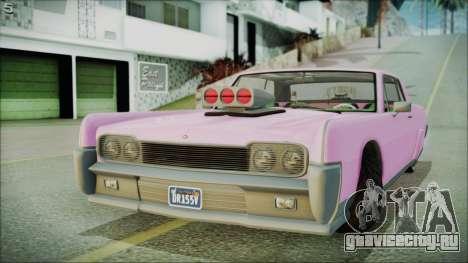 GTA 5 Vapid Chino Hydraulic Version для GTA San Andreas вид сзади слева