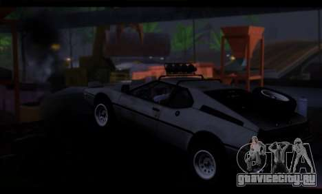 BMW M1 E26 Rusty Rebel для GTA San Andreas вид сзади слева