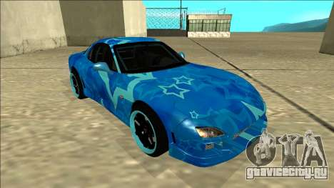 Mazda RX-7 Drift Blue Star для GTA San Andreas вид слева