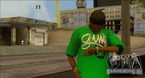 Watches Mod для GTA San Andreas третий скриншот