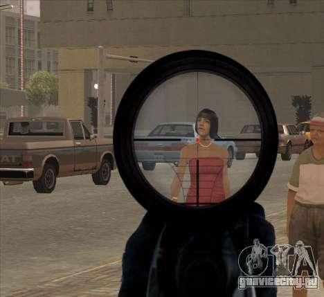 Sniper Scope v2 для GTA San Andreas четвёртый скриншот