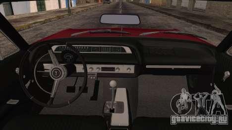 Chevrolet Impala SS 1964 Final для GTA San Andreas вид сбоку