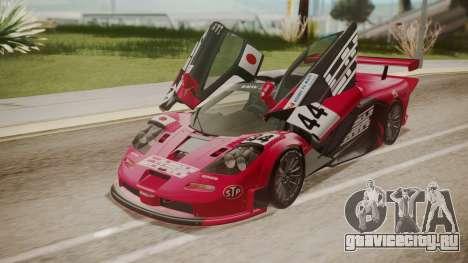 McLaren F1 GTR 1998 Team Lark для GTA San Andreas салон
