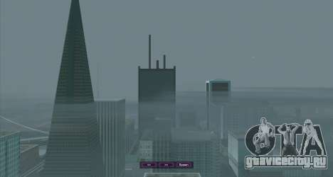 SampGUI Violet для GTA San Andreas третий скриншот