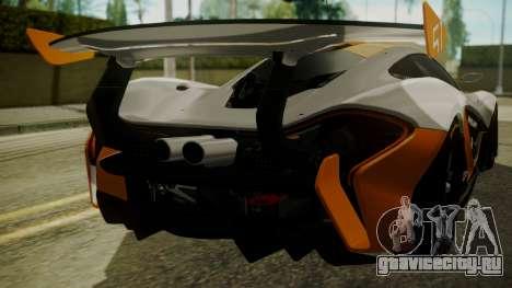 McLaren P1 GTR 2015 для GTA San Andreas вид изнутри