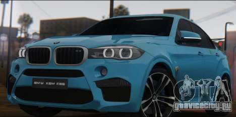 BMW X6M F86 v2.0 для GTA San Andreas