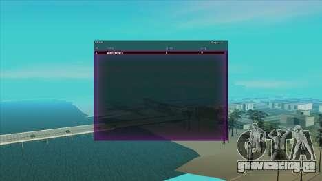 SampGUI Violet для GTA San Andreas