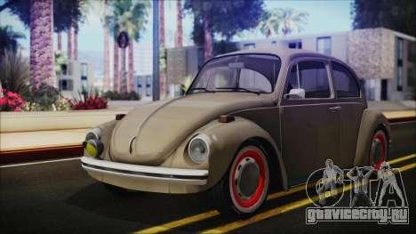 Volkswagen Beetle 1973 для GTA San Andreas