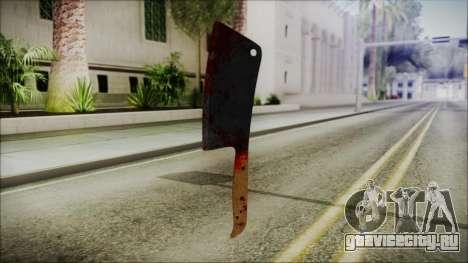Helloween Butcher Knife Square для GTA San Andreas
