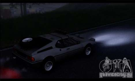 BMW M1 E26 Rusty Rebel для GTA San Andreas вид справа