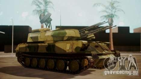 ZSU-23-4 Shilka для GTA San Andreas