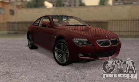 BMW M6 E63 для GTA San Andreas