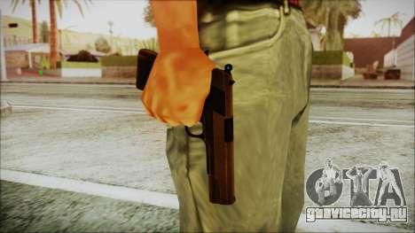 Original Colt 45 HD для GTA San Andreas