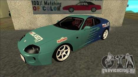 Toyota Supra Falken Drift для GTA San Andreas