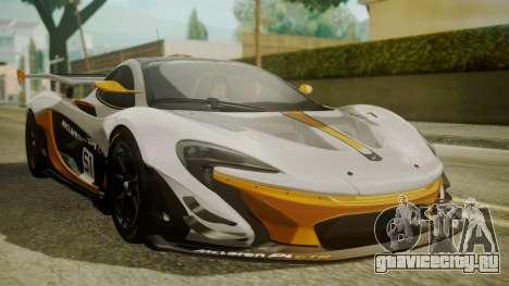 McLaren P1 GTR 2015 для GTA San Andreas
