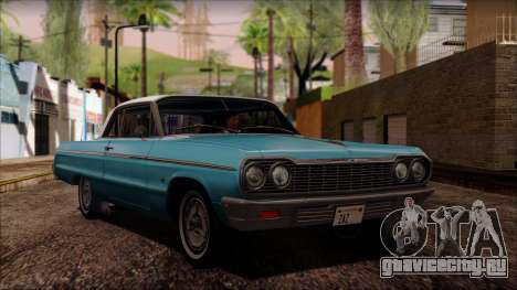 Chevrolet Impala SS 1964 Final для GTA San Andreas вид слева