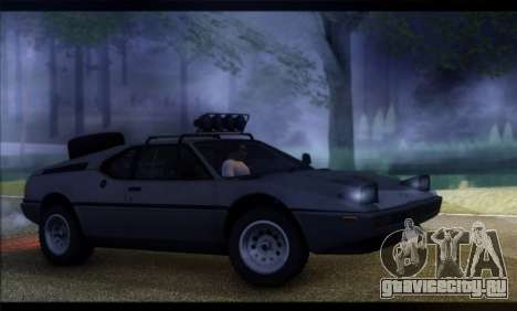 BMW M1 E26 Rusty Rebel для GTA San Andreas