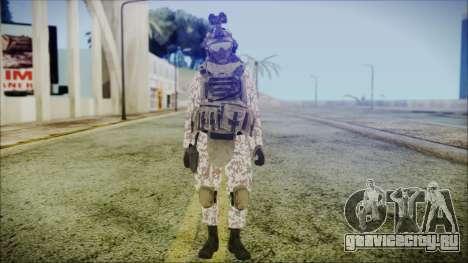 Bundeswehr Desert v3 для GTA San Andreas второй скриншот