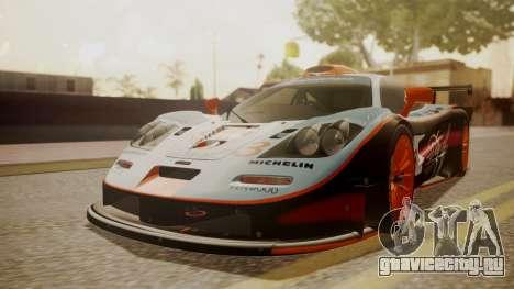 McLaren F1 GTR 1998 Gulf Team для GTA San Andreas