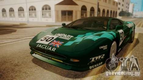 Jaguar XJ220 1992 HQLM для GTA San Andreas вид снизу