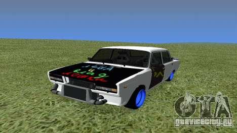 ВАЗ 2105 БК Final для GTA San Andreas вид сзади