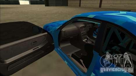 Nissan Skyline R33 Drift Blue Star для GTA San Andreas вид сверху