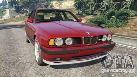 BMW M5 (E34) 1991 для GTA 5