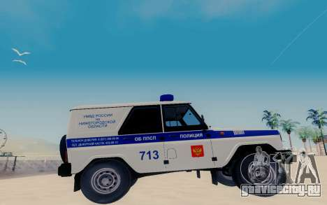 УАЗ Hunter ППСП для GTA San Andreas вид слева