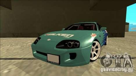 Toyota Supra Falken Drift для GTA San Andreas вид сзади слева