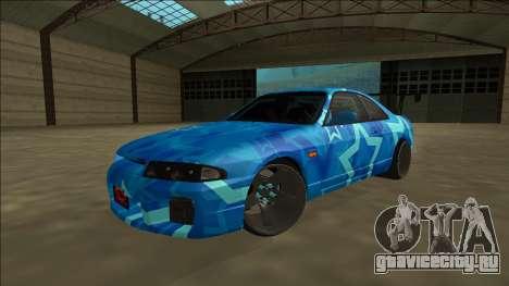 Nissan Skyline R33 Drift Blue Star для GTA San Andreas вид сзади