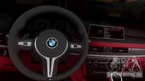 BMW X6M F86 v2.0 для GTA San Andreas вид сзади
