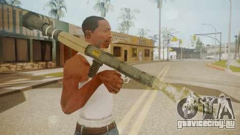 GTA 5 Rocket Launcher для GTA San Andreas третий скриншот