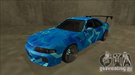 Nissan Skyline R33 Drift Blue Star для GTA San Andreas