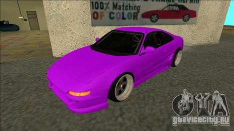 Toyota MR2 Drift для GTA San Andreas