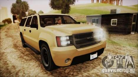GTA 5 Declasse Granger SA Style для GTA San Andreas