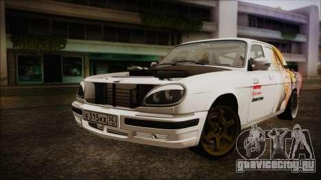 ГАЗ 31105 Drift (Everlasting Summer Edition) для GTA San Andreas