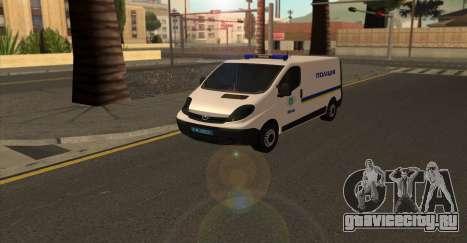 Opel Vivaro Полиция Украины для GTA San Andreas