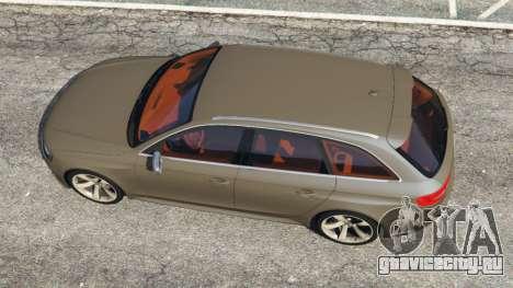 Audi RS4 Avant 2013 для GTA 5 вид сзади