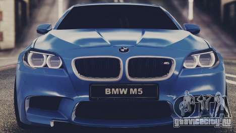 BMW M5 F10 Stock MTA Version для GTA San Andreas вид сзади слева