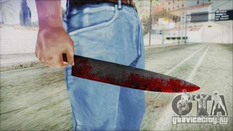 Helloween Butcher Knife для GTA San Andreas