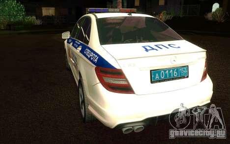Mercedes-Benz C63 AMG ДПС для GTA San Andreas вид справа