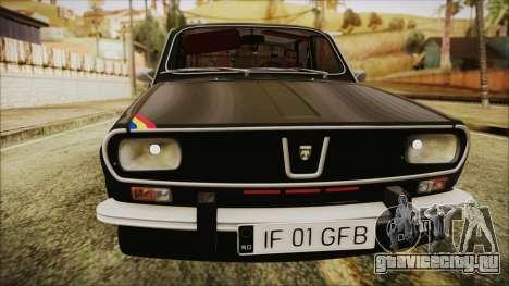 Dacia 1301LS GFB для GTA San Andreas вид сзади слева