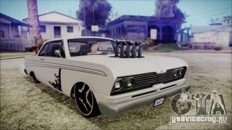 Blade Custom для GTA San Andreas