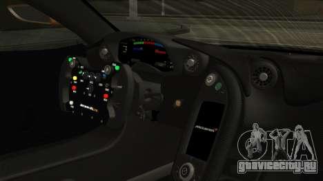 McLaren P1 GTR 2015 для GTA San Andreas вид справа