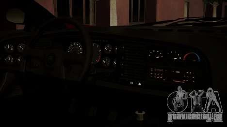 Jaguar XJ220 1992 HQLM для GTA San Andreas вид справа