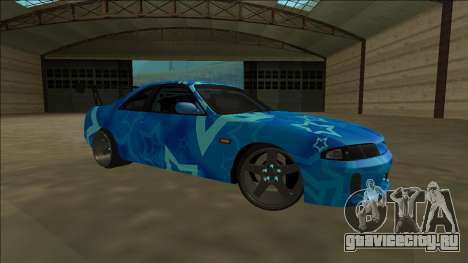 Nissan Skyline R33 Drift Blue Star для GTA San Andreas вид изнутри