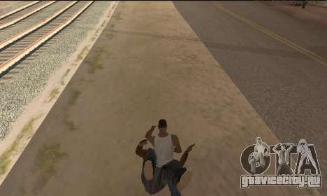 Таскать труп для GTA San Andreas второй скриншот