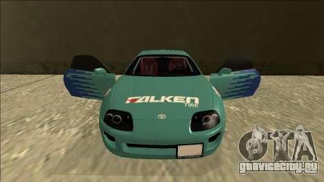Toyota Supra Falken Drift для GTA San Andreas вид сверху