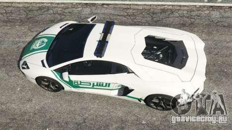 Lamborghini Aventador LP700-4 Dubai Police v5.5 для GTA 5 вид сзади